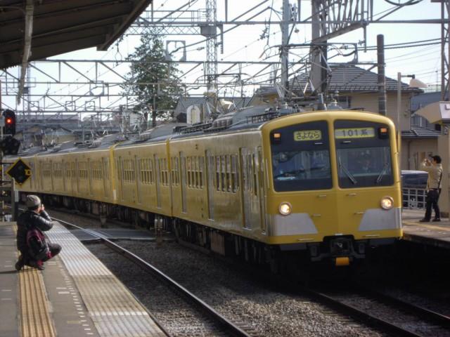 新101系 さよなら臨時列車 横瀬車両基地行