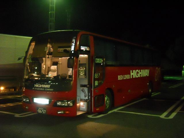 DSCN1348