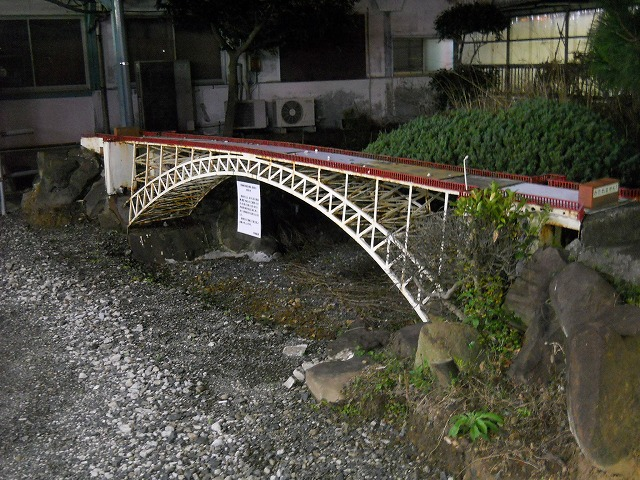 saikai-bridge