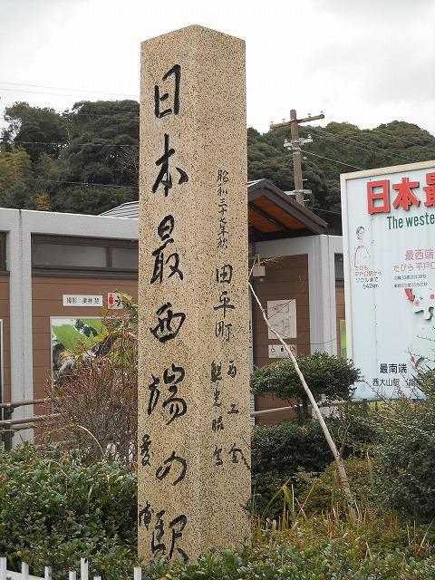 tabira-hiradoguchi-sta_2
