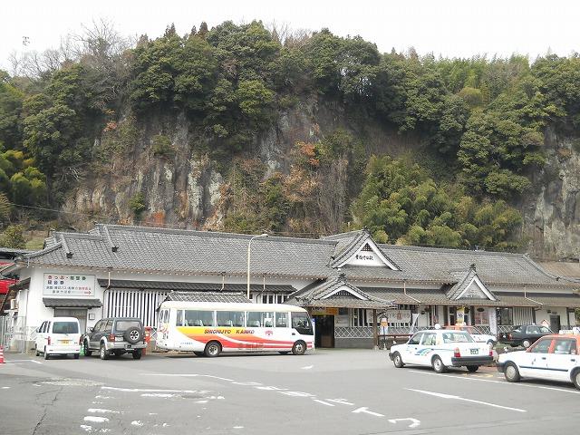 Bungo-Taketa-sta
