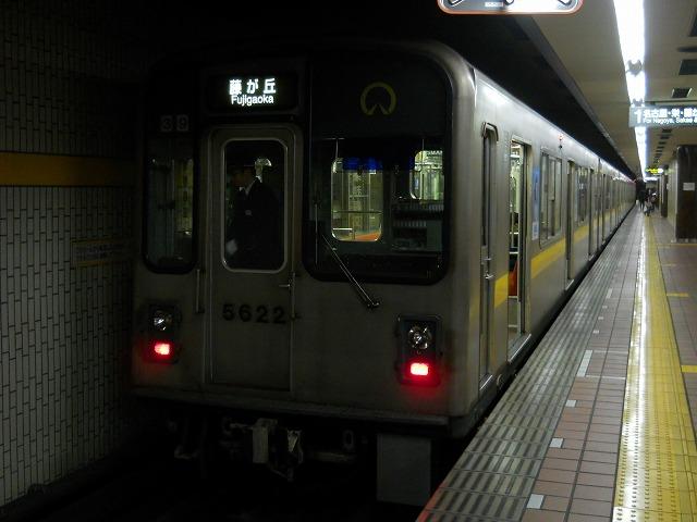 hiagashiyama-line