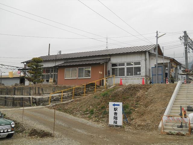 higashi-fujiwara-sta