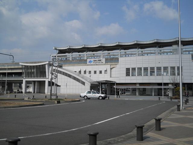 kinjo-futo-sta