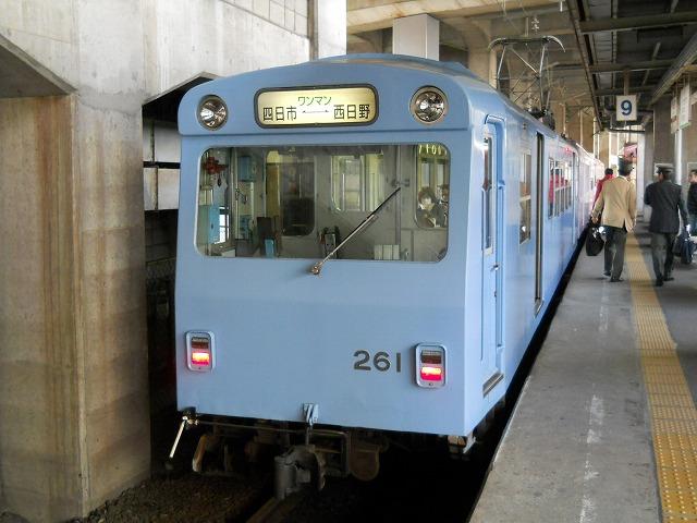 kintetsu-260
