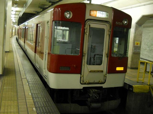 kintetsu-5000