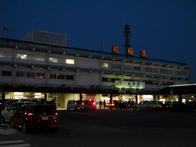 matsusaka-sta