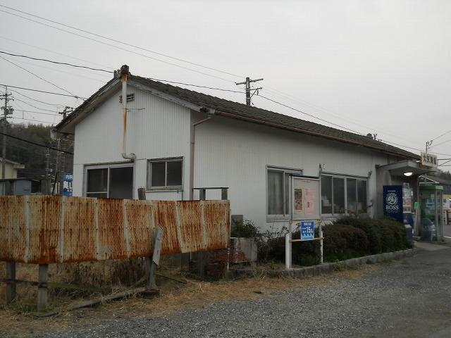 ooyachi-sta