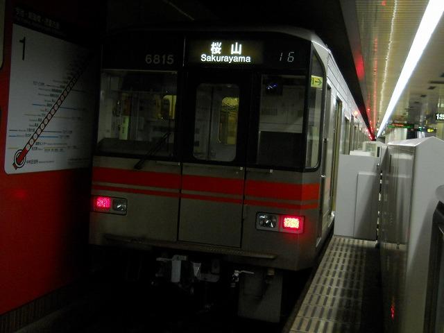 sakuradori-line