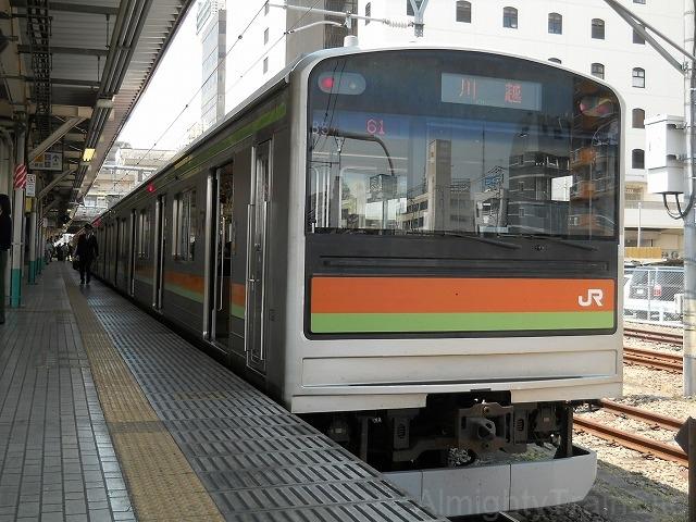 205-Kawagoe