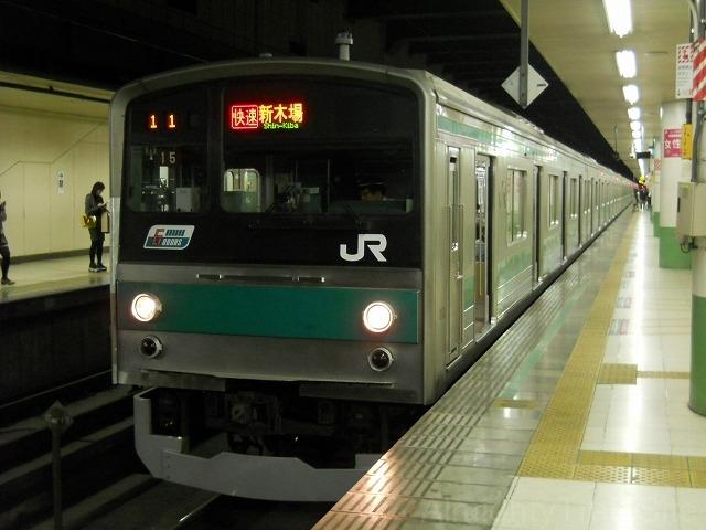 205-Saikyo