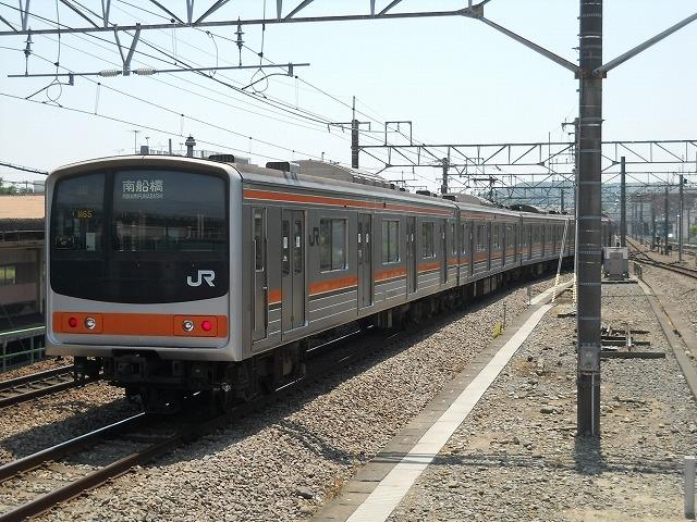 205-musashino