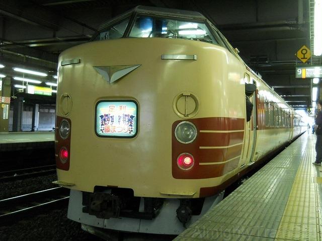 fuji-matsuri