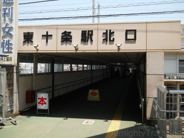 higashi-jujo-3