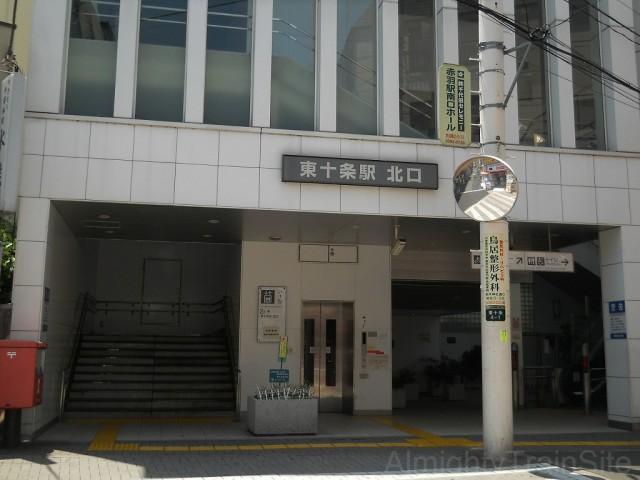 higashi-jujo4