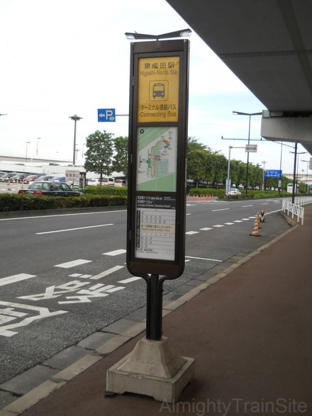 higashi-narita-bus-stop