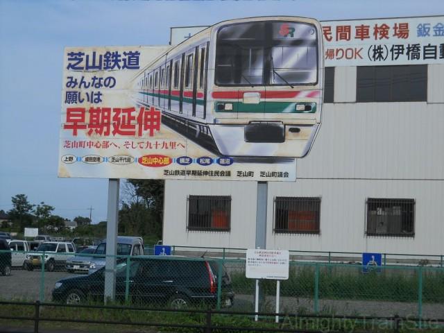 shibayama-enshin