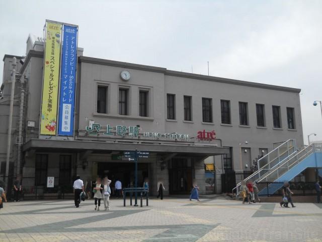 ueno-sta-2