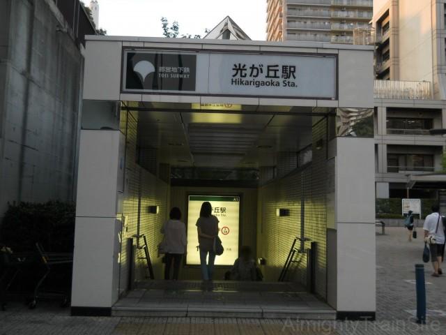 hikarigaoka-entrance1