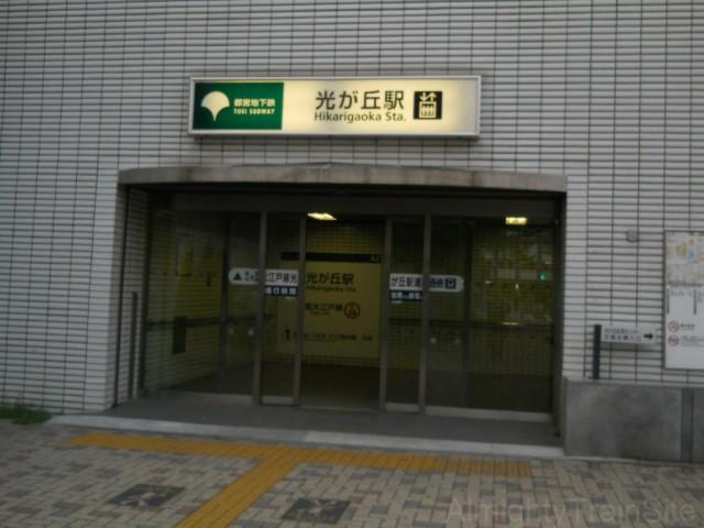 hikarigaoka-entrance2