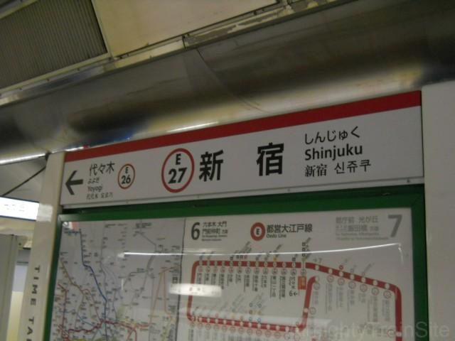 sinjuku-sign