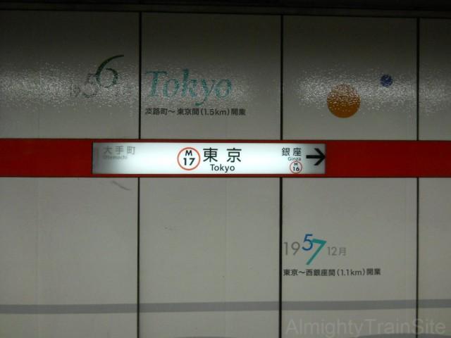 subway-tokyo-sta