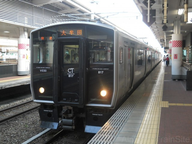 817-rapid