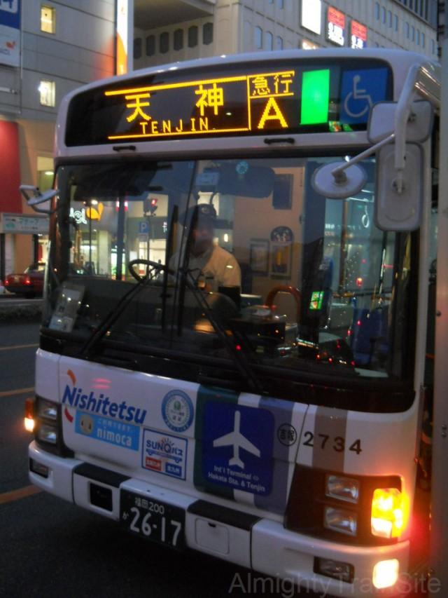 airport-express-bus2