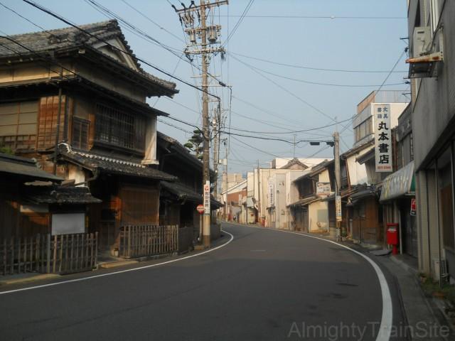 akasaka-town