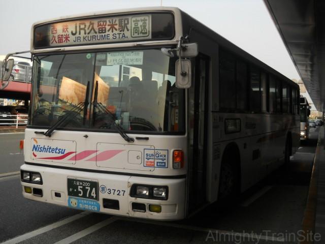 fukuoka-airport-highwaybus