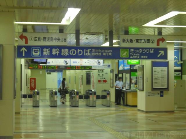 fukuyama-pass