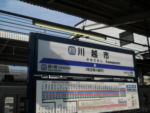 kawagoeshi-1