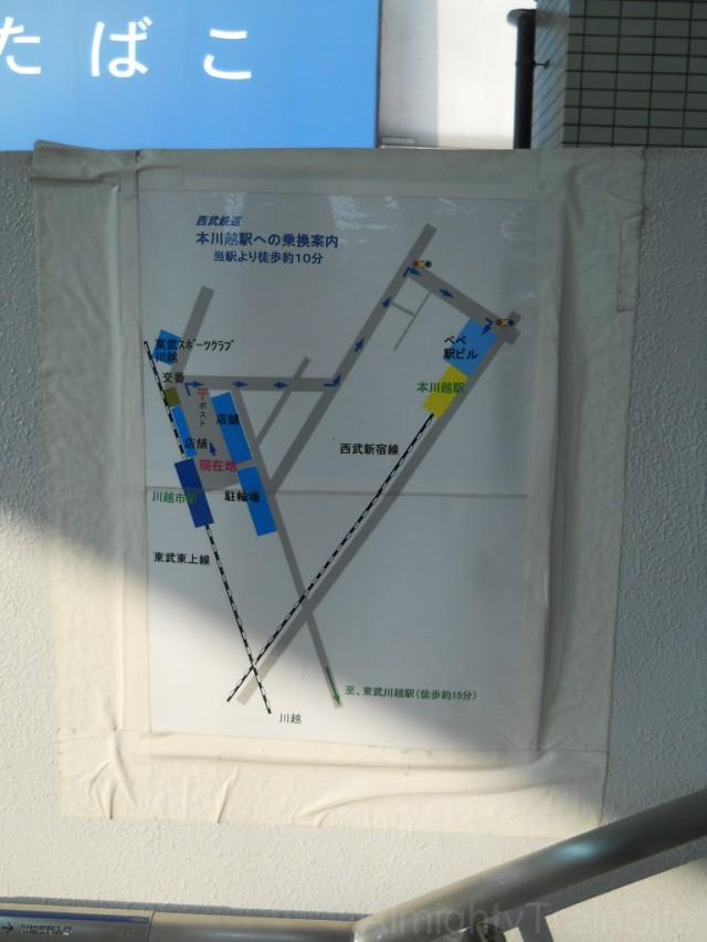 kawagoeshi-3
