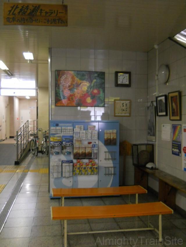 kita-ayase-gallery