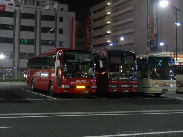 kofuku-liner