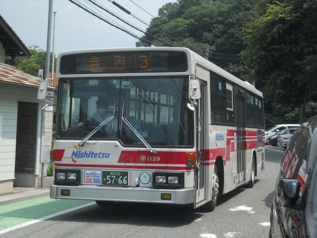 magaribuchi-bus