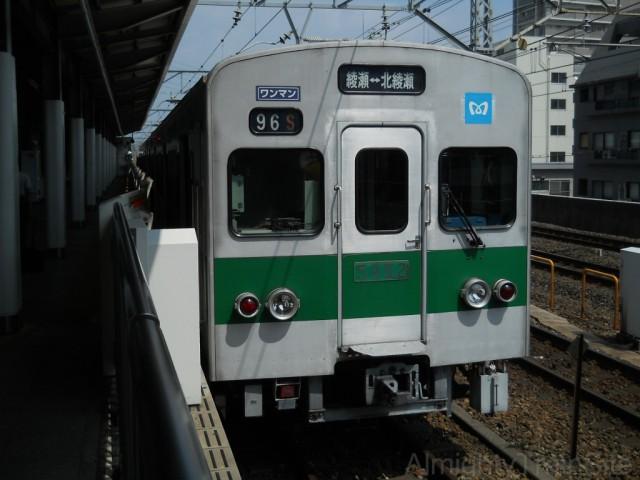 metro-5000