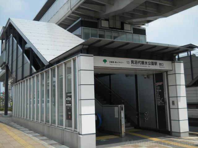 minuma-sinsui-koen-entrance