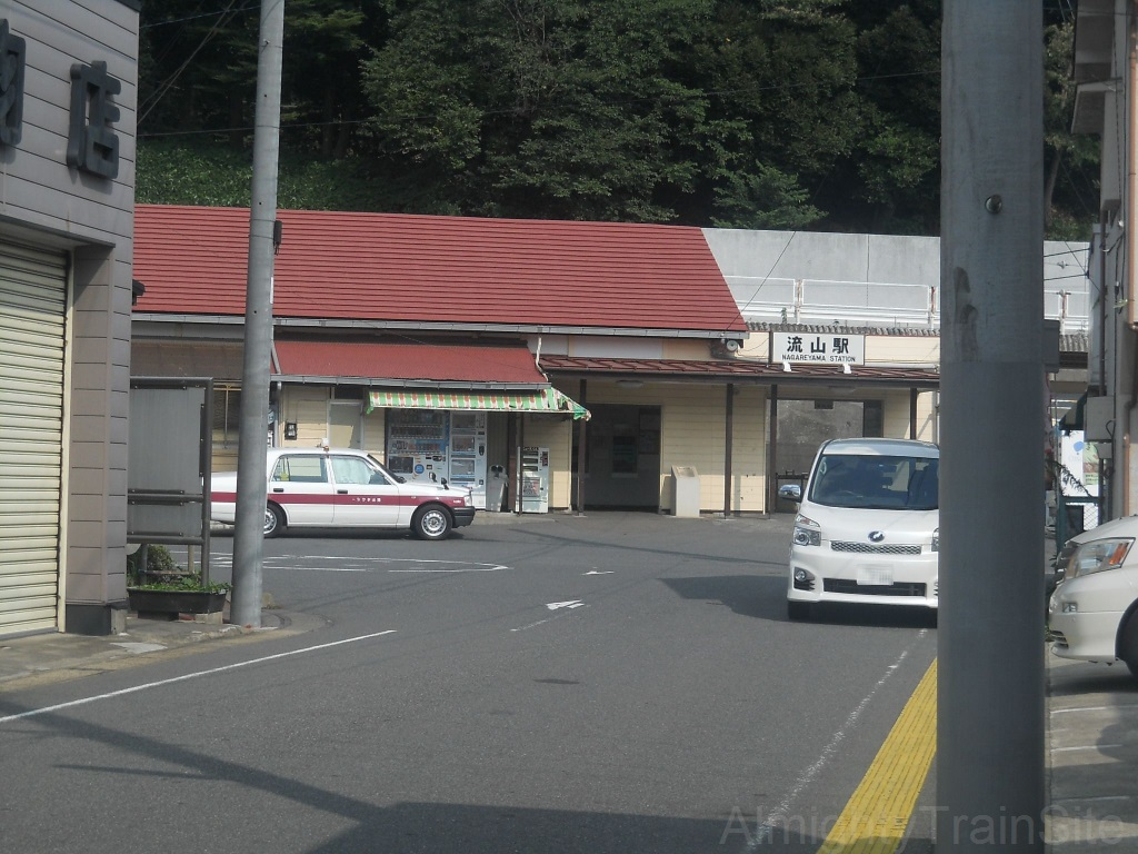 nagareyama-sta