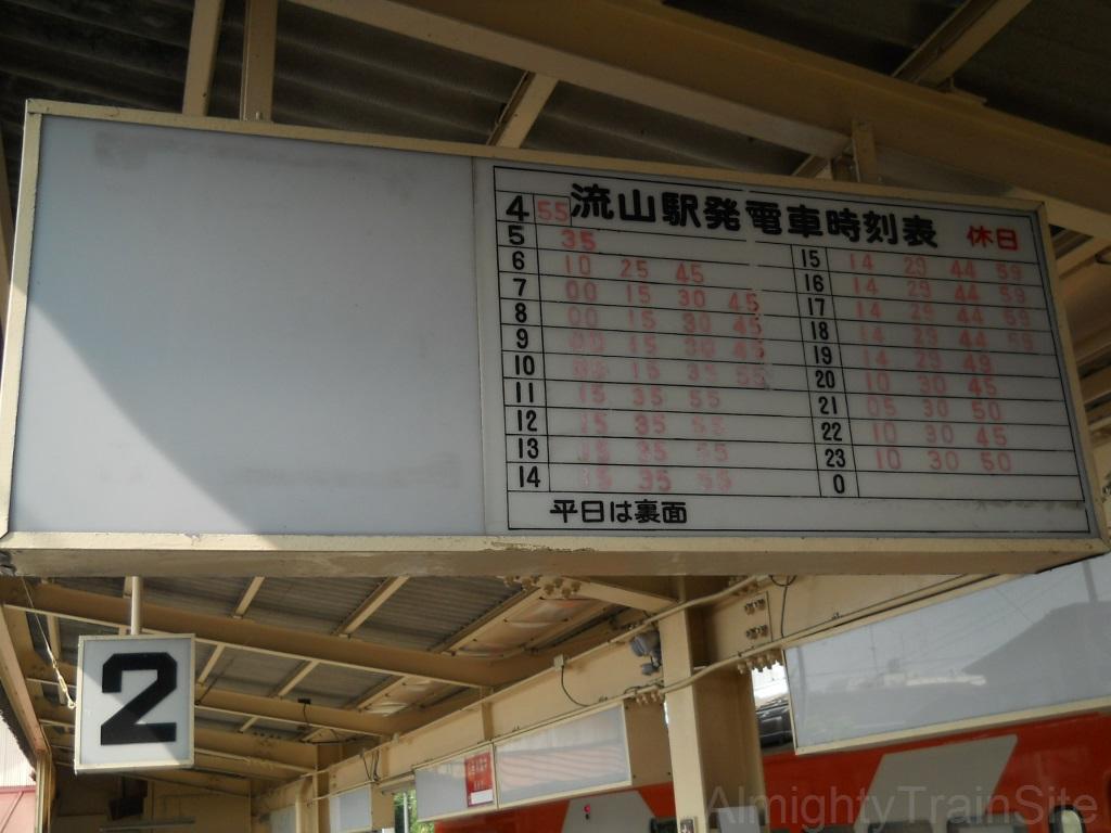 nagareyama-time-table