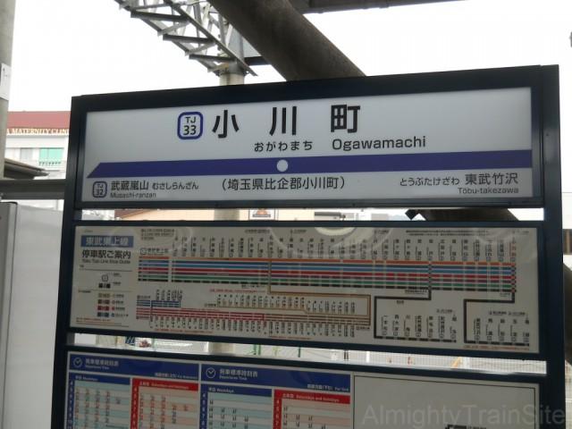 ogawamachi-1