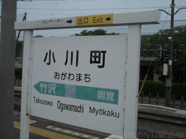 ogawamachi-5