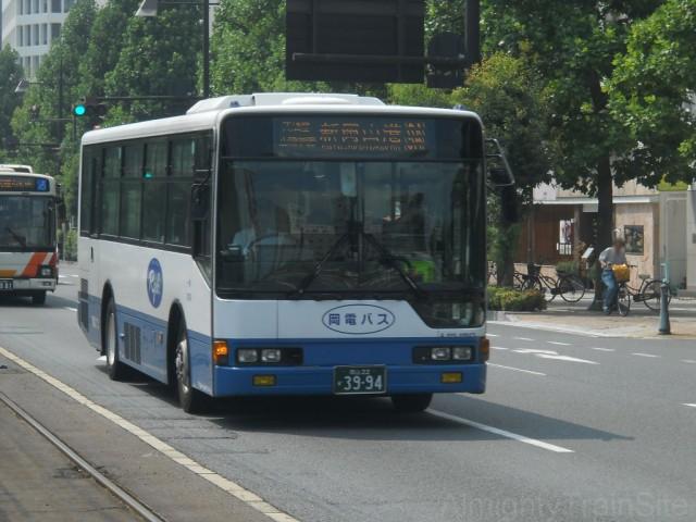 okaden-bus