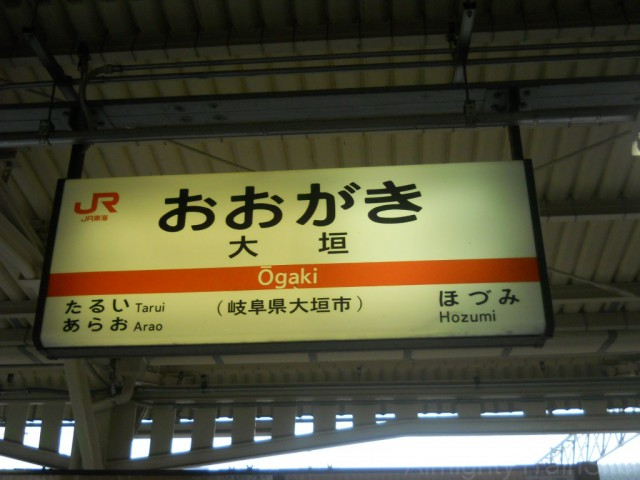 oogaki-sign