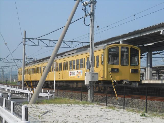 oumi-railway-train