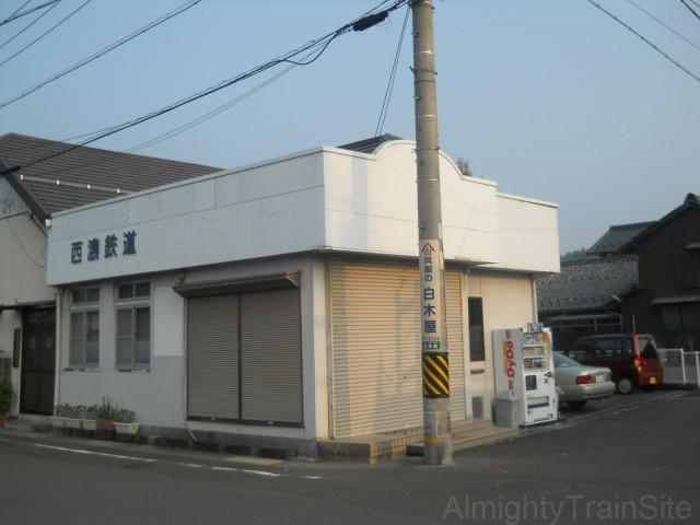 seino-railway