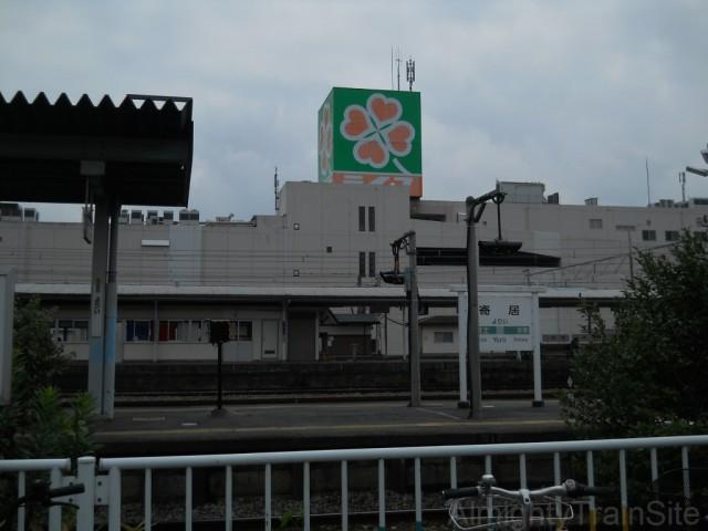 yorii-5