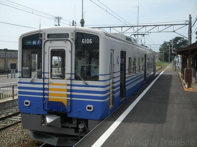 awara-mikuni-line