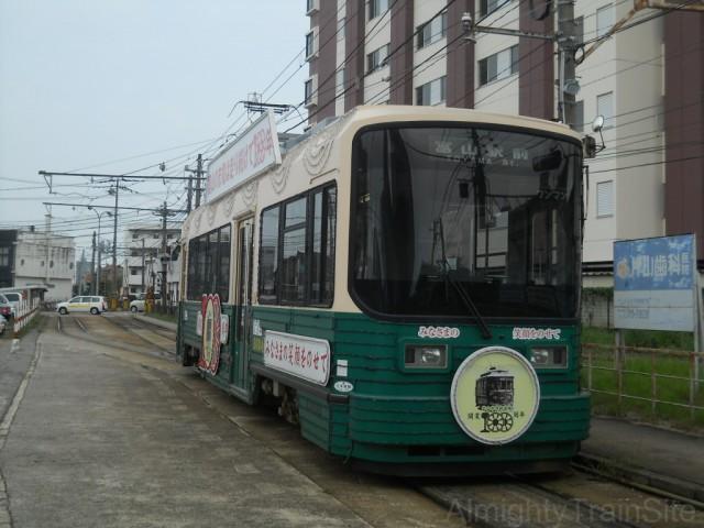 chitetsu-tram2