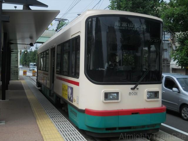 chitetsu-tram3